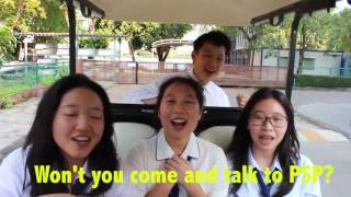 Harrow International School Bangkok PSP Video 2017