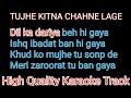 tujhe kitna chahe aur hum karaoke with lyrics | tujhe kitna chahe aur hum karaoke