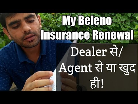 Maruti Suzuki  Baleno 2nd Year Insurance  premium |Hindi| #Techvichar