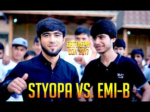 Видео Battle Styopa vs. Emi-B (RAP.TJ)