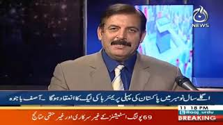 Bureau Report | 22 November 2020 | Aaj News