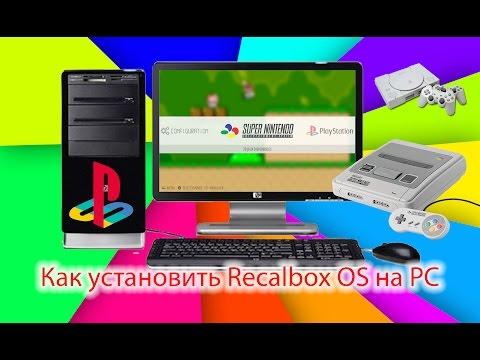 Как установить Recalbox OS на PC - лучший эмулятор разных игровых приставок.