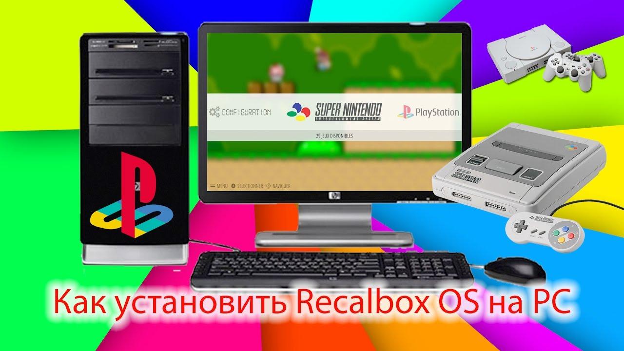Как установить Recalbox OS на PC - лучший эмулятор разных игровых приставок