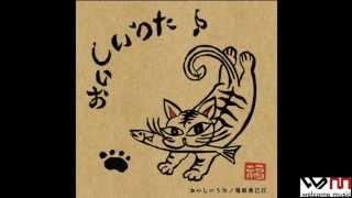 安倍夜郎的首本散文集《酒友,飯友》除了對於家鄉的回憶外,輯二「○○之...