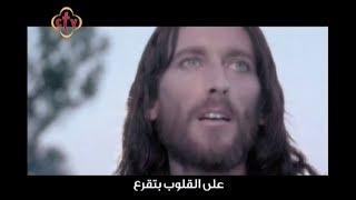 ترنيمة سامحنا يا فادينا باركنا يا يسوع من قناة CTV رووووووعه جدااااااا