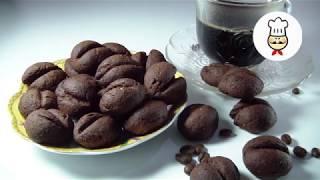 """ПЕЧЕНЬЕ """"Зерна Кофе""""!!!Простой рецепт печенья для любителей кофе!!!ГОТОВИМ С ДЕТКАМИ"""