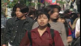 Ekovitrin Nostalji Singapur 1996