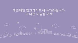 [파나소닉] Brand Video2021