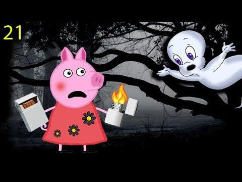 Мультики Свинка Пеппа 21 КУРИТ на русском peppa pig Мультфильмы для детей свинка пеппа новые - Видео онлайн