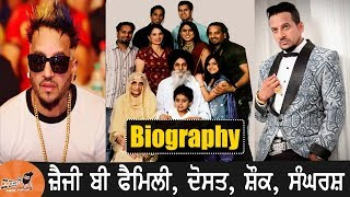 Jazzy B | With Family | Biography | Wife | Mother | Father | Songs | Movies | Autobiography |Biodata