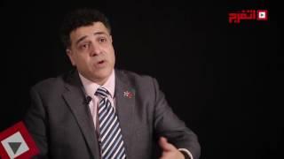 بالفيديو..مبادرة««why Egypt لتشجيع استثمار الصينيين في مصر