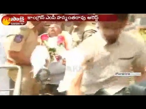Congress Leader V Hanumantha Rao Arrested In Somajiguda Over Protest