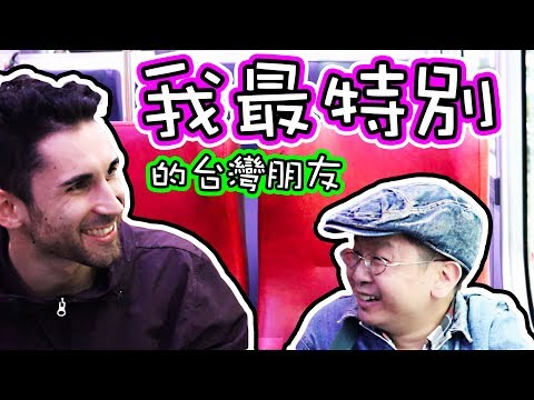 障礙者的Youtuber初體驗 💪❤️First Youtube experience for a disabled person