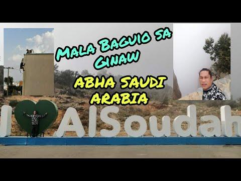 ABHA ang Baguio nang Saudi Arabia