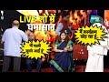 एंकर अंजना के LIVE शो में स्टेज छोड़कर क्यों भागने लगे संघ के राकेश सिन्हा | BIG STORY | News Tak