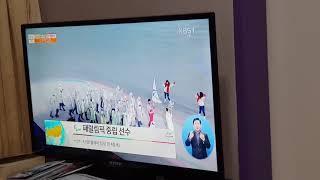 Русская делегация на открытии Паралимпийских игр Пхёнчхан 2018