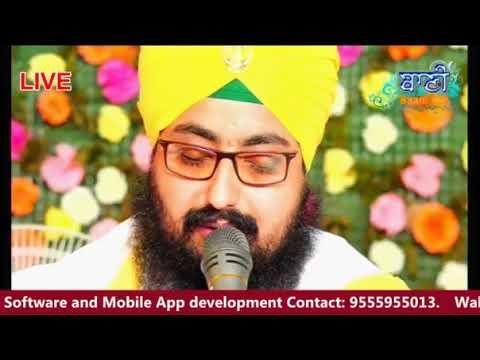 Part-1_14-04-2018_vaisakhi-Samagam-Bhai-Ranjit-Singhji-Dhadrianwale-At-Patiala-Punjab