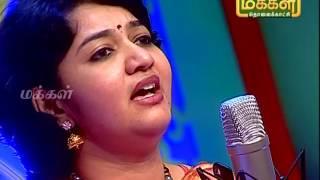 Muralidhara Gopala... ft. Saashwathi Prabhu