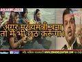 Chhath puja 2019 Letest Updated juhu Mumbai || breaking news from Bihar