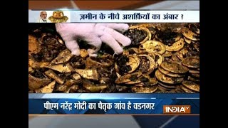 Aaj Ka Viral: Truth behind hidden treasure in Vadnagar, Gujarat