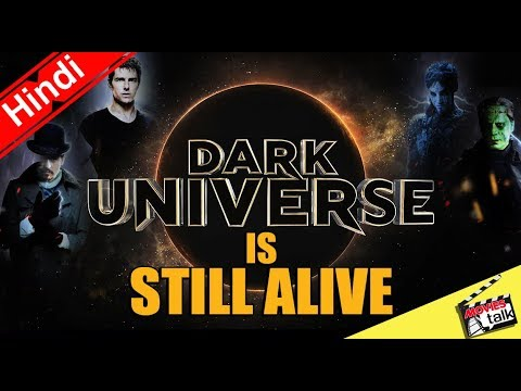 Dark Universe Is Rising From The Dead [Explained In Hindi]