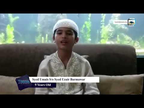 Syed Umais S/o Syed Uzair Barmawar | Learn Quran Tilawah Online Contest, Bhatkal