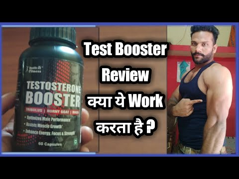 healthvit-testosterone-booster-capsule-benefits-in-hindi-|-testosterone-booster-supplements-review