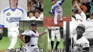 乃木坂46のサヨナラの意味を野球選手名で歌ってみました。☜話題