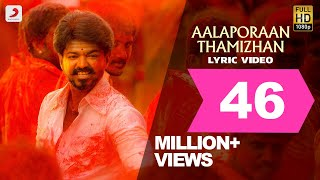 Download Mersal - Aalaporaan Thamizhan Tamil Lyric  | Vijay | A R Rahman | Atlee MP3 song and Music Video