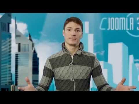 Видеокурс «Joomla 3 - профессиональный сайт за один день»