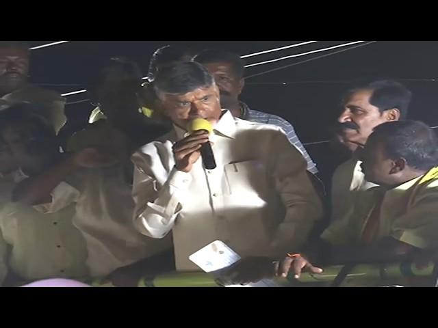 Sri Nara Chandrababu Naidu Addressing The Public in Praja Chaitanya Yatra - Live.