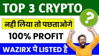 Best Coin To Buy Today | Best Cryptocurrency To Invest 2021 | Altcoins For Now
