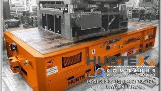 Грузовые транспортные платформы HUBTEX электрические платформы для перевозки тяжелых грузов(, 2013-09-23T07:13:42.000Z)