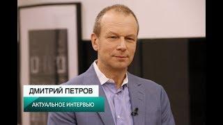 видео Дмитрий Петров | Полиглот 16 | Центр Дмитрия Петрова