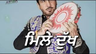 Singer Gurdas Man songs