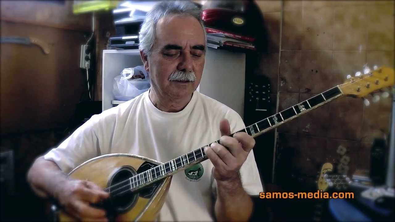 The Bouzouki / Το Μπουζούκι, a greek stringed instrument - Greece/Ελλάδα