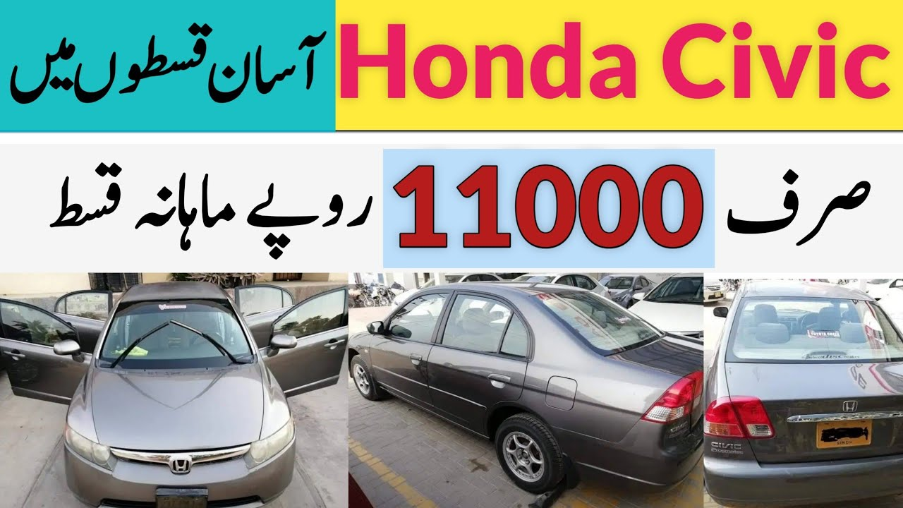 Honda Civic For Sale On Installment - Buy Used Cars In Pakistan
