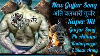 Ati Baldhari Gujjar ||अति बलधारी गुर्जर  ||  PK Adhana Kadarpurya ||SONU MAVI || Z Black Army ||