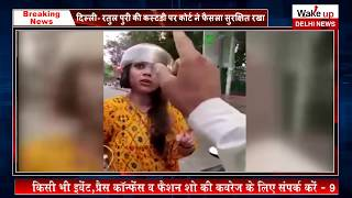 Scooty Girl Viral Video || Motor Vehicle Act 2019 || Wake Up Delhi News