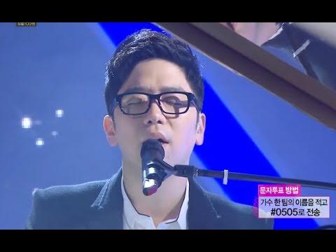 [HOT] Lee Juck - Lie Lie Lie, 이적 - 거짓말 거짓말 거짓말, 7년만의 출연, Show Music core 20131123