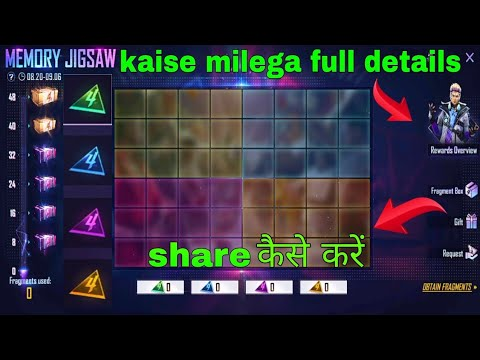 memory jigsaw free fire new event   how to gift token with your friend memory jigsaw event