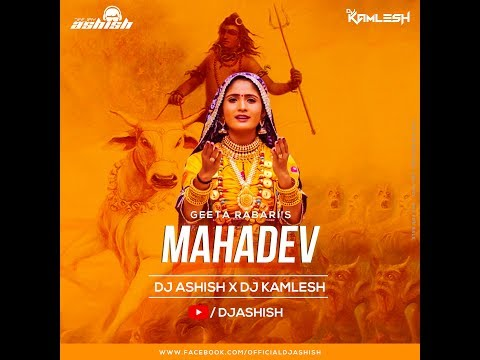Mahadev (Remix) {Geeta Rabari} - Dj Kamlesh BRD X Dj Ashish (Mp3 Download Link In Discription)