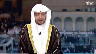 تحميل وجاءت سكرة الموت بالحق mp3 خالد الجليل
