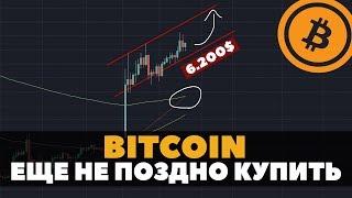 БИТКОИН - КАК ДОЛГО БУДЕТ ИДТИ КОРРЕКЦИЯ? Bitcoin/Ethereum/Litecoin Прогноз Апрель 2019