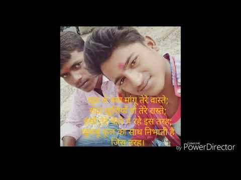 Sunil Kundan Nariala Dil Ka Mobile Hotel Lali Laga Ke Gori Ki Bhojpuri Video Remix DJ