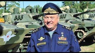 Военная тайна. Командующим ВДВ стал генерал Шаманов - личный враг Басаева и Хаттаба