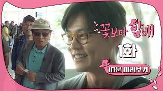⭐ tvN 유튜브 멤버…