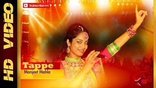 Manjeet Mahla | Tappe | Latest Punjabi Song 2015 | Full Official Video HD