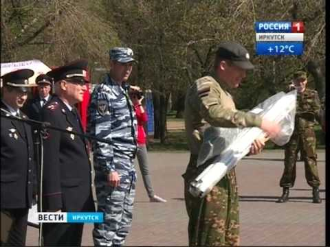 знакомства иркутской области черемхово