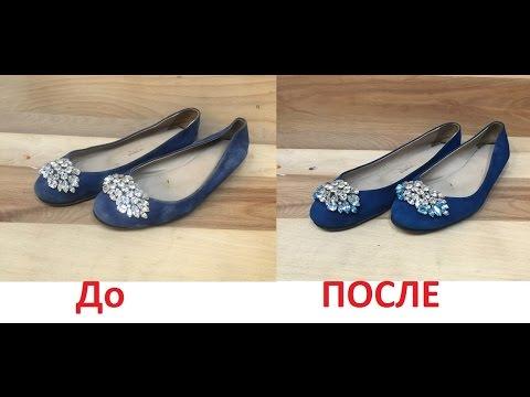 Цена в москве: наша цена: вы экономите: 21 630 р; 19 485 р; 2 145 р (10%). Крем-люкс для кожи, hi-tech материалов и мембран saphir creme de luxe. Крем-краска для обуви. Цена в москве: наша. Краска для обуви из замши saphir renovetine special daim nubuck. Краска для обуви из замши. Цена в.